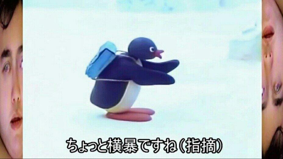 f:id:lannosuke:20201009151735j:plain