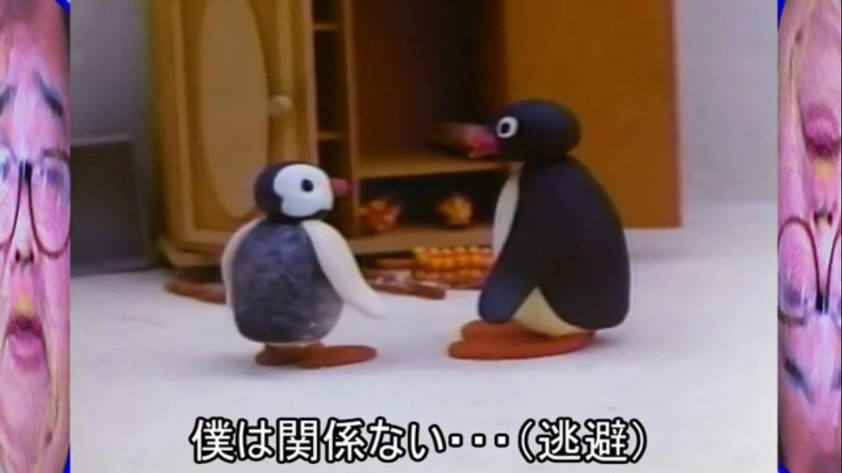 f:id:lannosuke:20201009154441j:plain