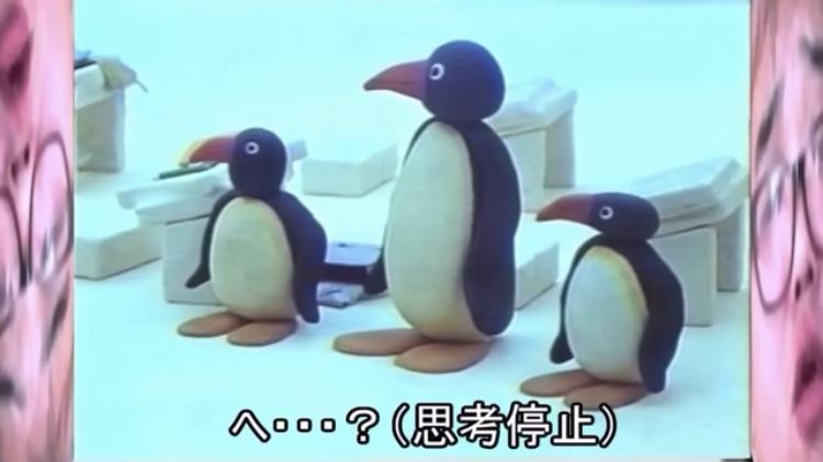 f:id:lannosuke:20201009164510j:plain