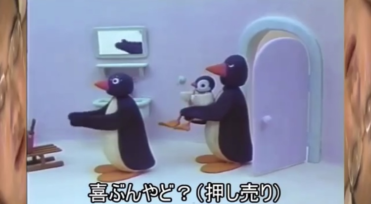 f:id:lannosuke:20201009215848j:plain