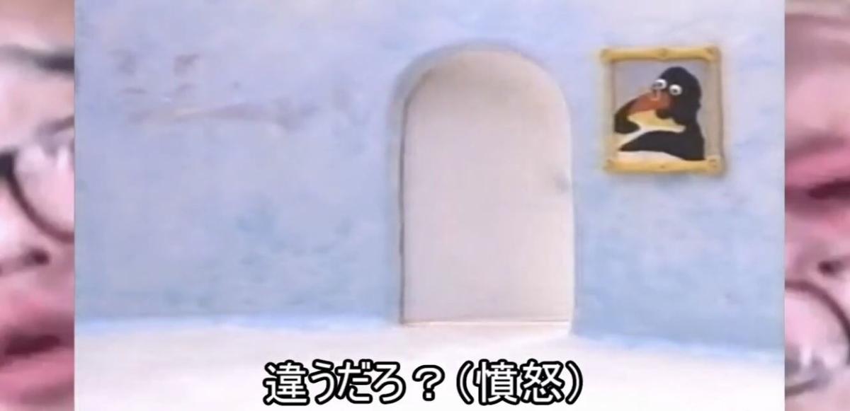 f:id:lannosuke:20201009220717j:plain