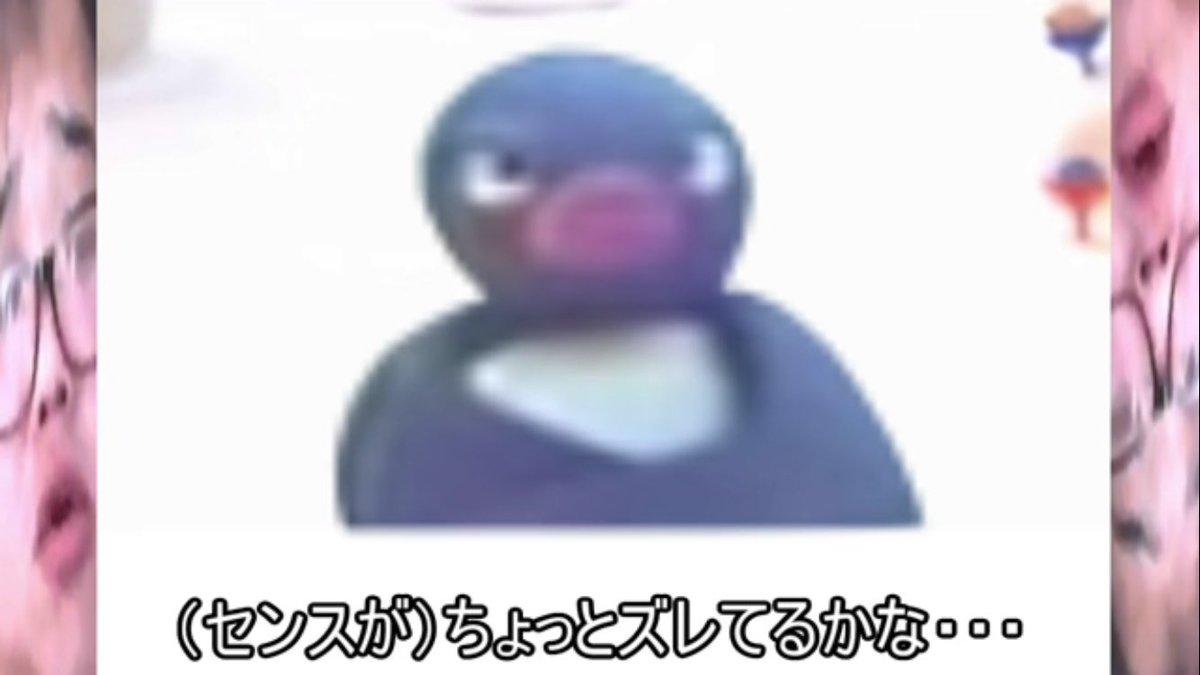 f:id:lannosuke:20201009223653j:plain