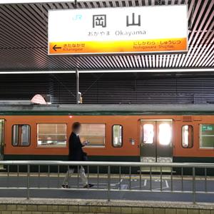 f:id:laohu-kirigami:20190407185236p:plain