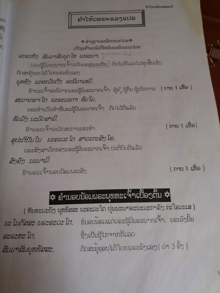 f:id:laomekong:20170710162618j:plain