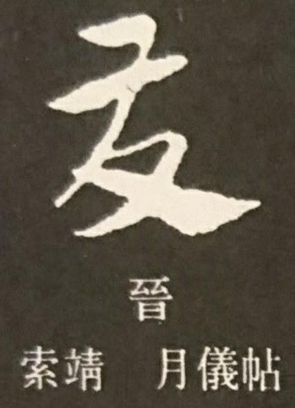 f:id:lar-lan-lin:20180519194032j:image:w100