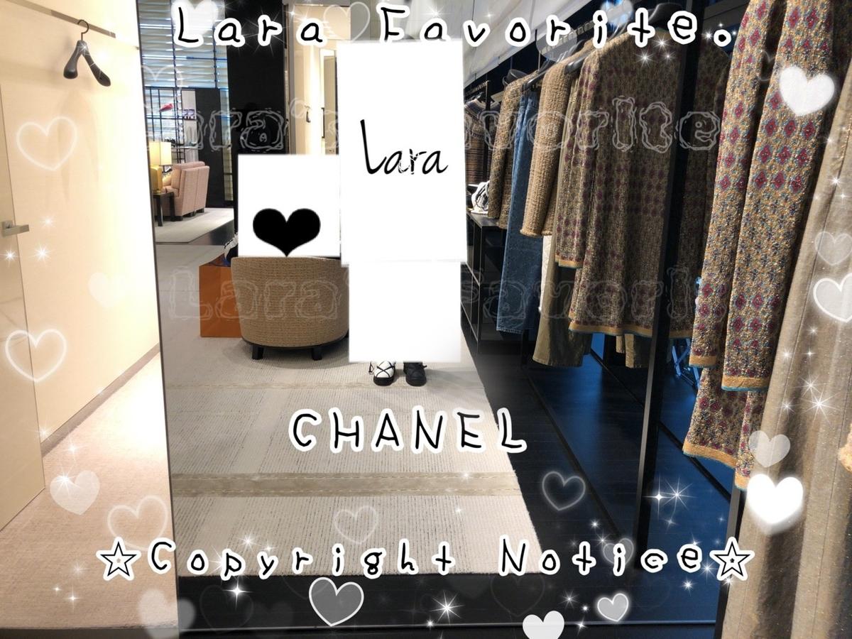 f:id:lara808:20191125130412j:plain