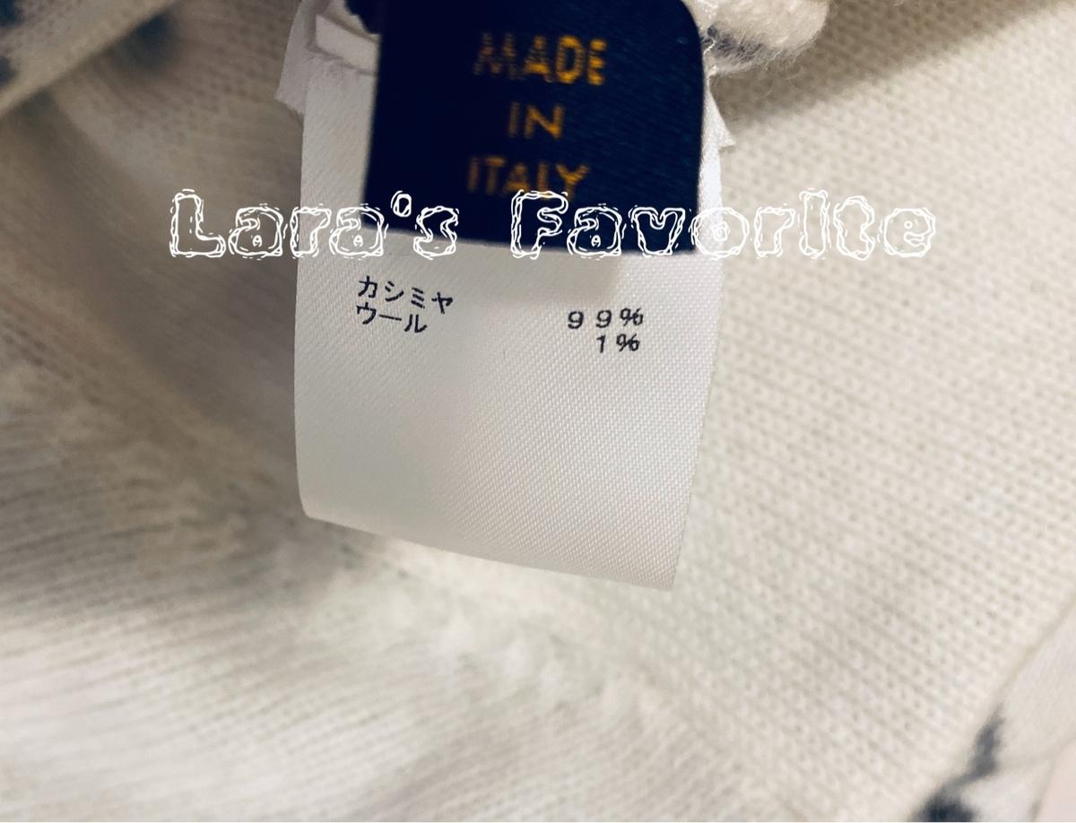 f:id:lara808:20200102165528j:plain