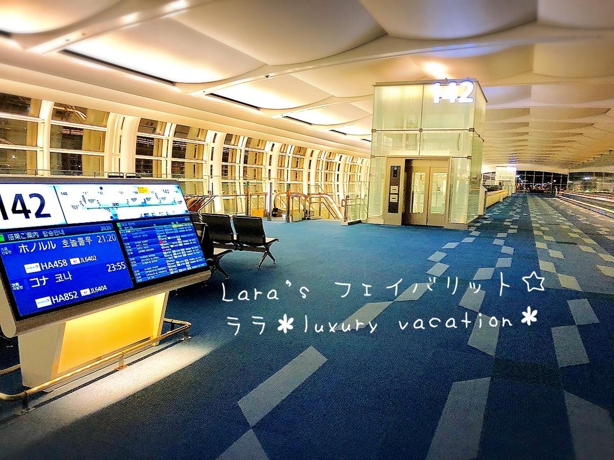 f:id:lara808:20200115014448j:plain