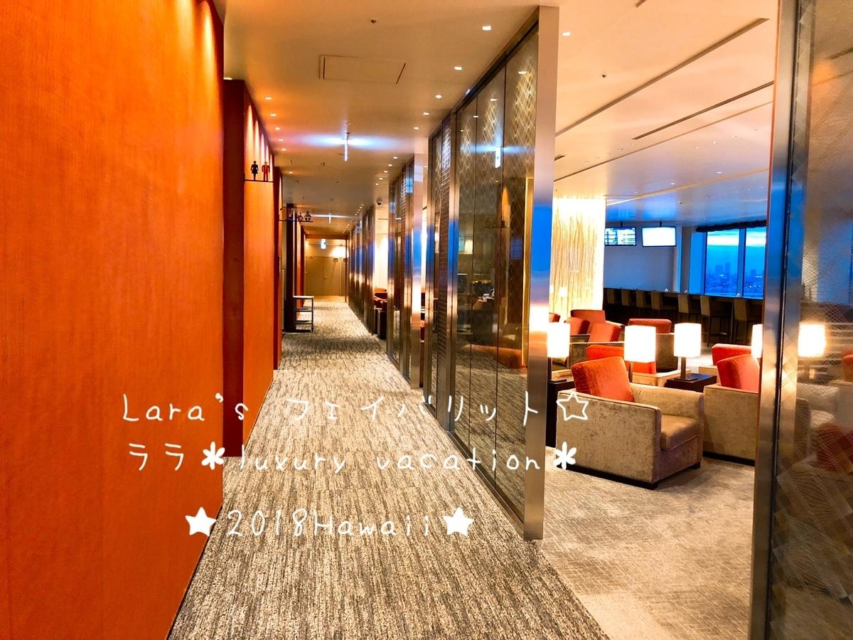 f:id:lara808:20200115014636j:plain