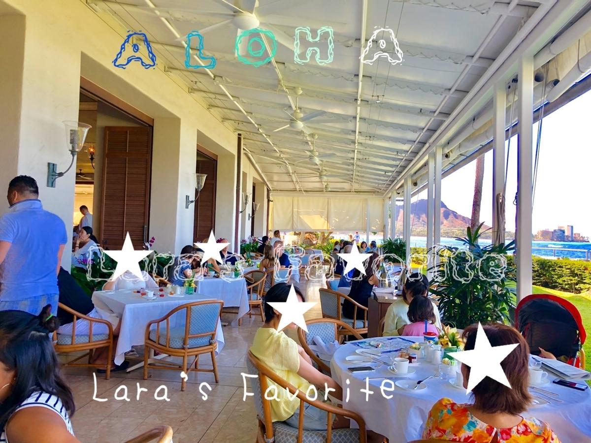 f:id:lara808:20200115021419j:plain