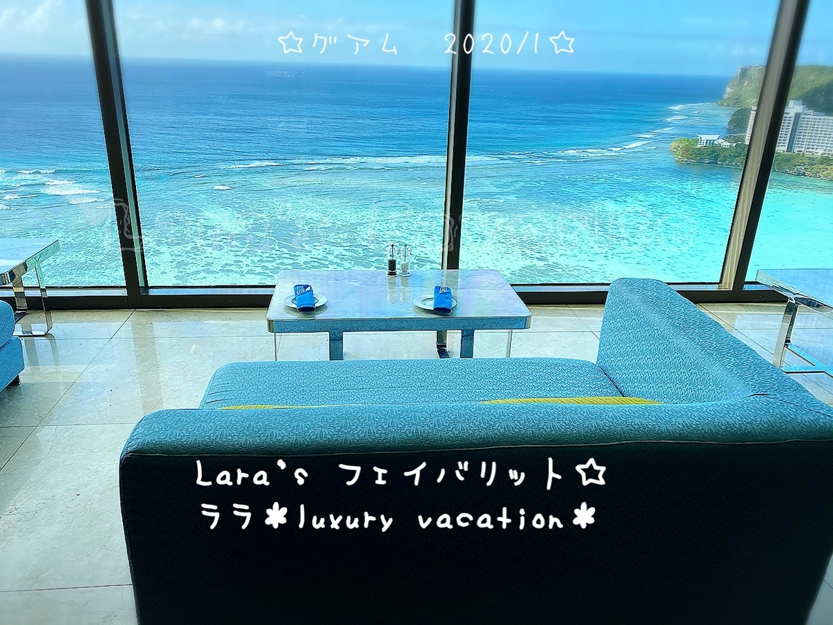 f:id:lara808:20200209001114j:plain