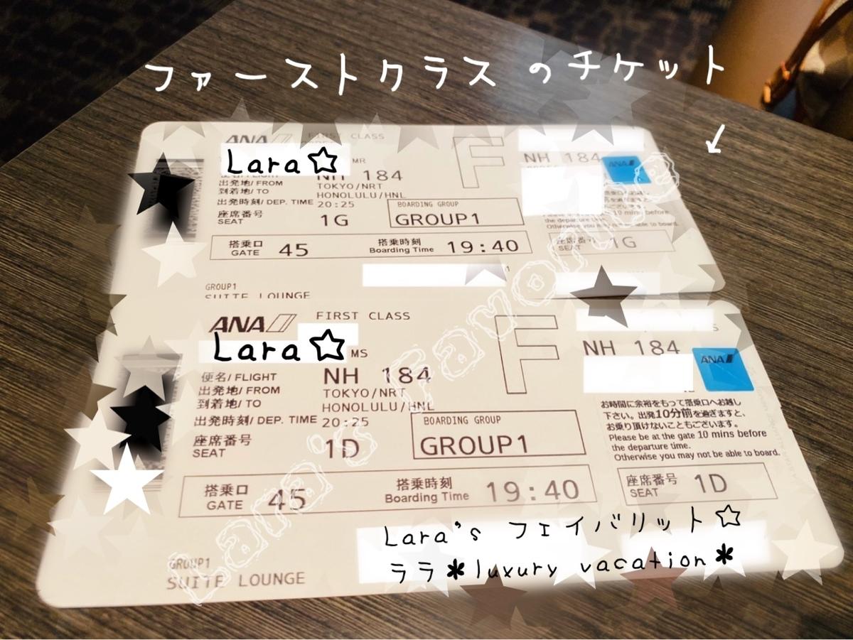 f:id:lara808:20200224220909j:plain