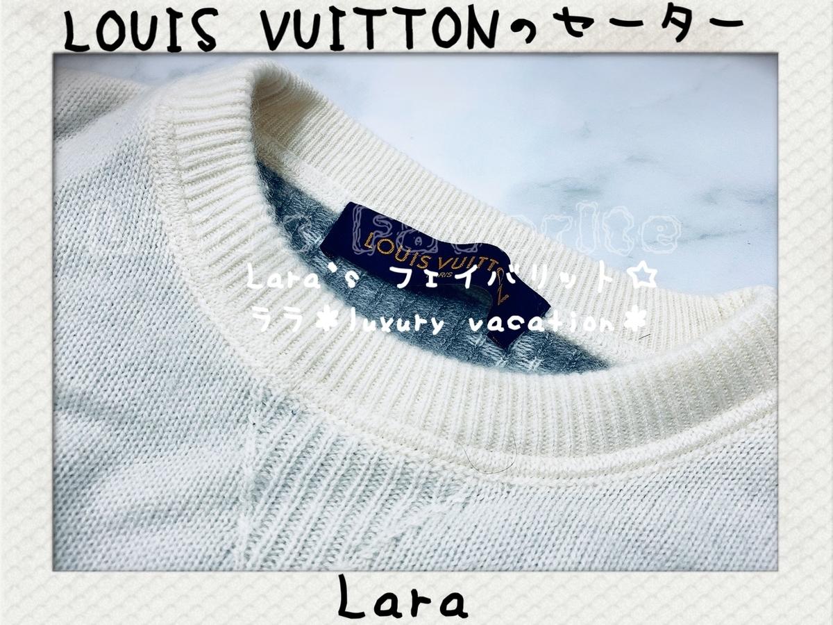 f:id:lara808:20200302043652j:plain