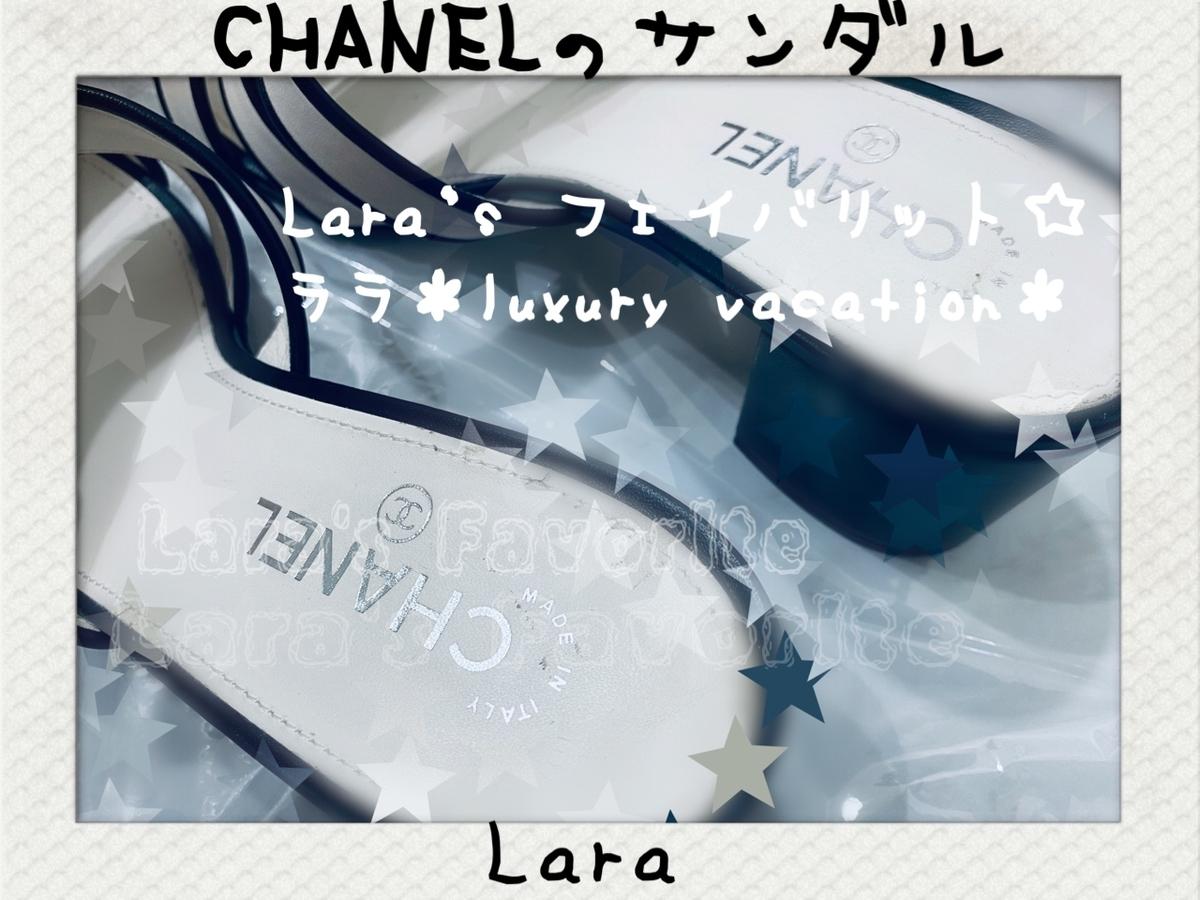 f:id:lara808:20200302043708j:plain