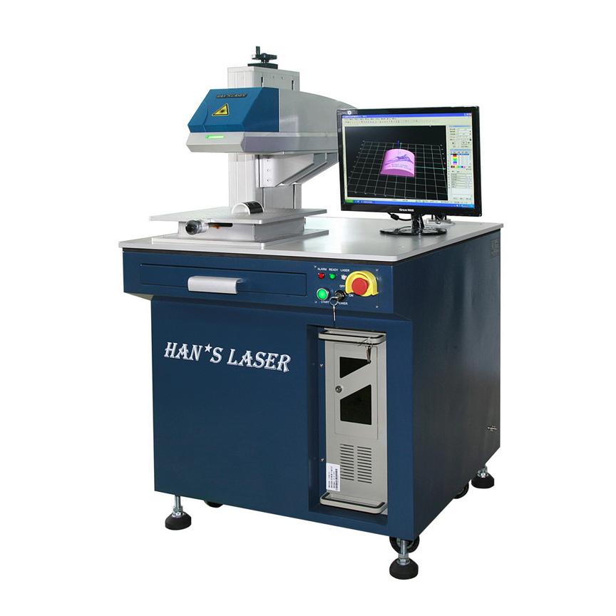 f:id:lasermarkingmachines:20170427015825j:plain