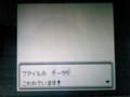 20090328155909