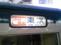 20091207105749