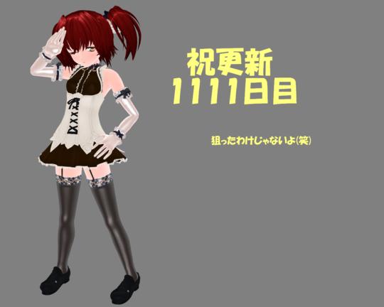 f:id:lastil_PICOelfy235:20121112002215p:image