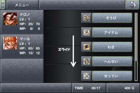 20111212100238