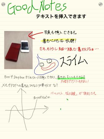 20120326135455