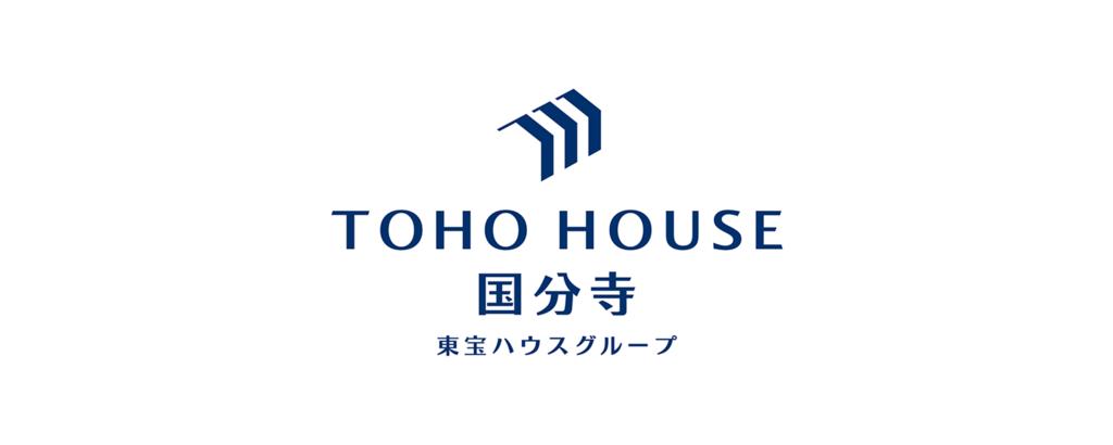株式会社東宝ハウス国分寺