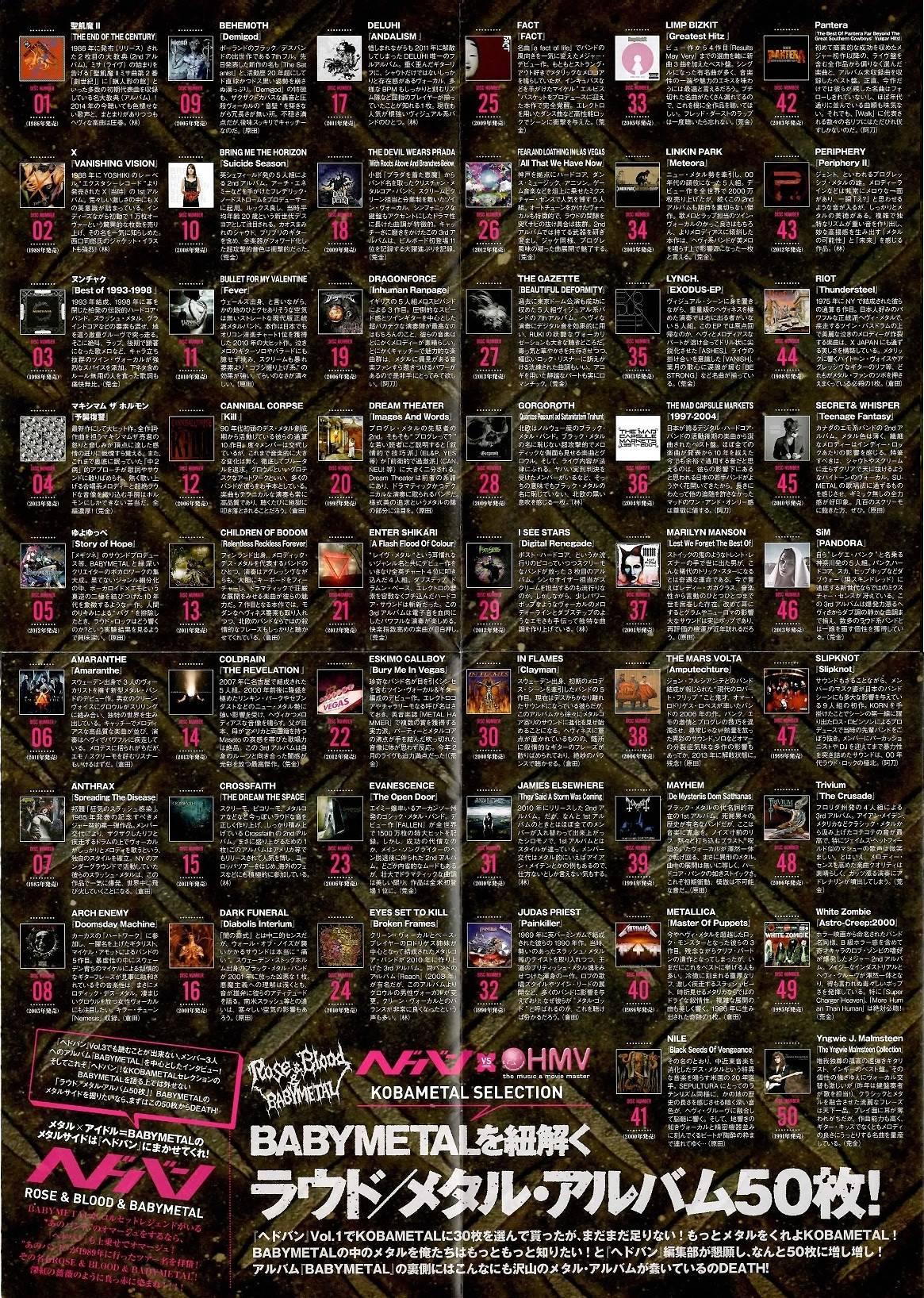 BABYMETAL★332曲目【メタラー専用】 [無断転載禁止]©2ch.netYouTube動画>49本 dailymotion>1本 ->画像>91枚