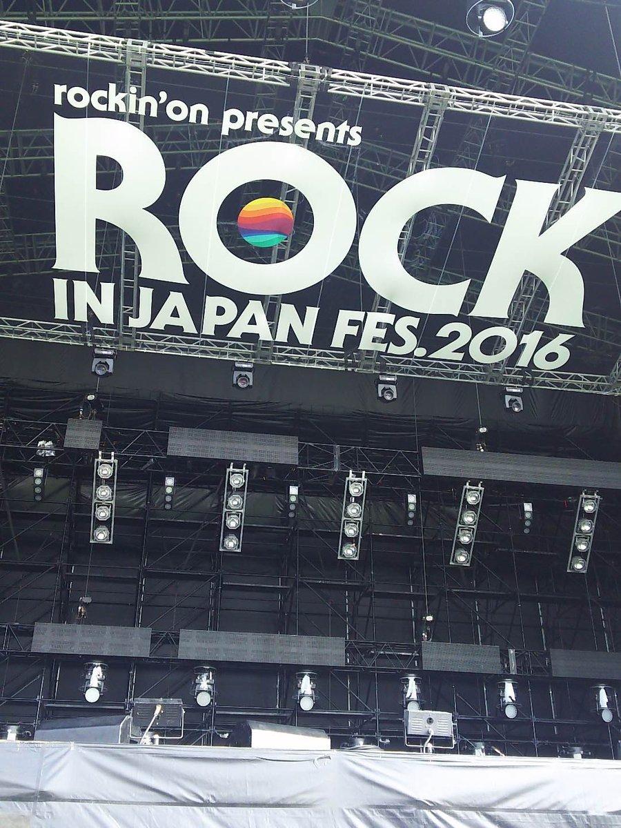 【エンタメ画像】BABYMETAL 「 ROCK IN JAPAN  FESTIVAL 2016」の現在の様子