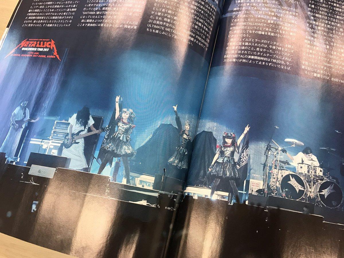 【エンタメ画像】日本のメタル雑誌「BURRN!」のBABYMETALの記事の扱いがいいんだが・・・