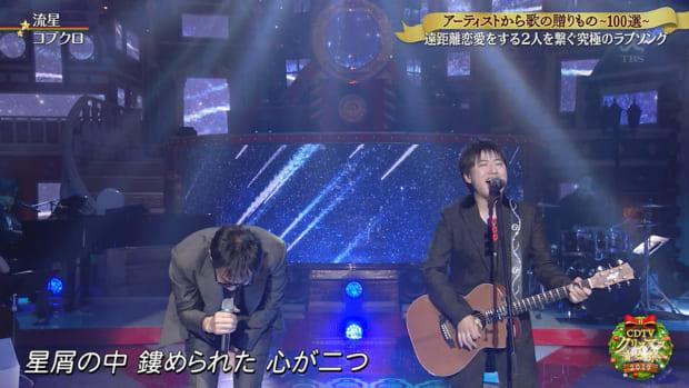 cdtv スペシャル クリスマス 音楽 祭 2019