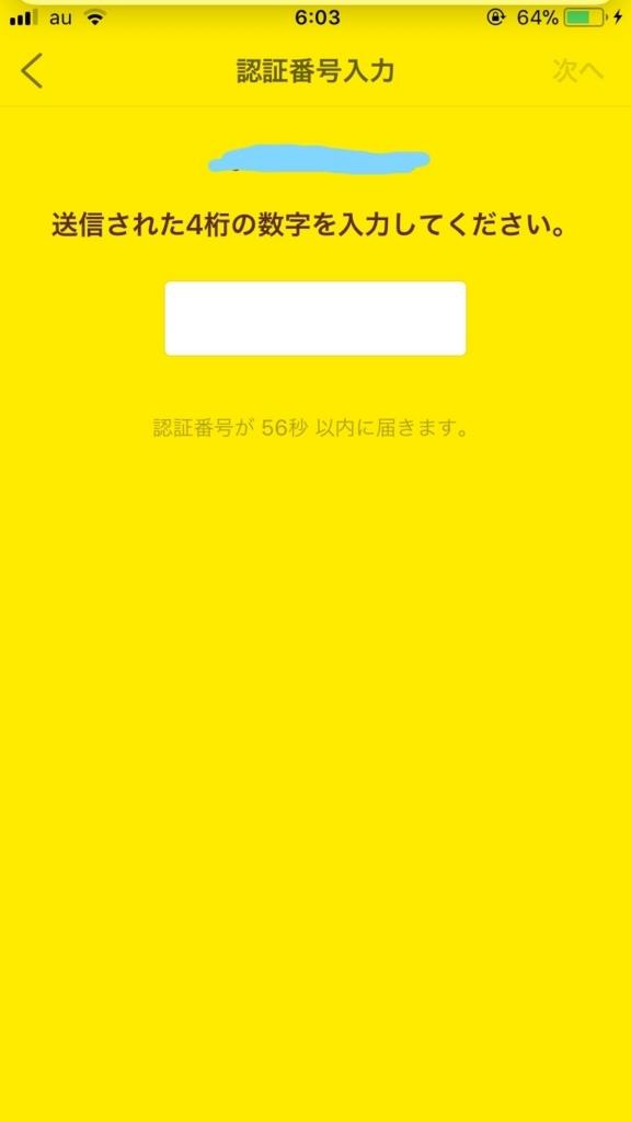 f:id:lastygroup:20180131005109j:plain