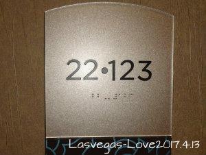 f:id:lasvegas-love:20170910090142j:plain