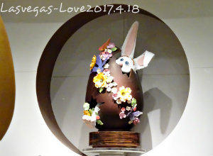 f:id:lasvegas-love:20171129180311j:plain