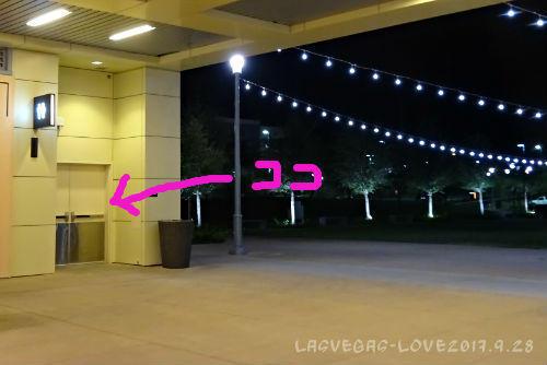 f:id:lasvegas-love:20180131220530j:plain
