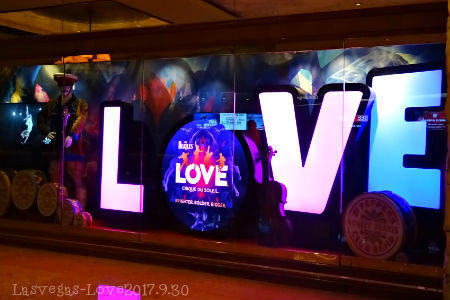 f:id:lasvegas-love:20180315160909j:plain