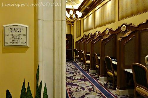 f:id:lasvegas-love:20180331230436j:plain