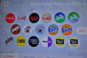 f:id:lasvegas-love:20180506122113j:plain