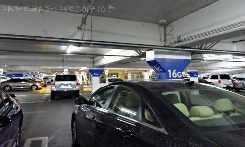 ファッションショー駐車場