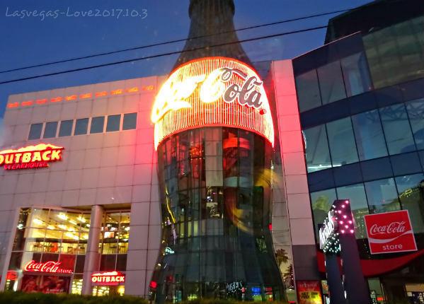 コカ・コーラストア ラスベガス