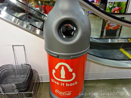 コカ・コーラストア ゴミ箱