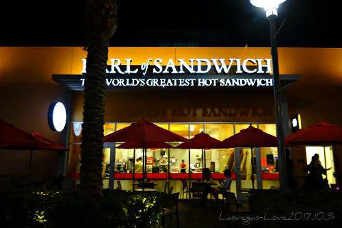 アール・オブ・サンドイッチ