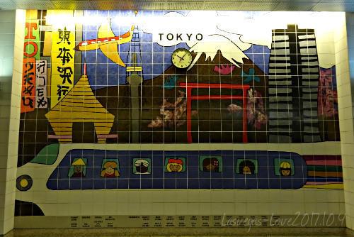 東京 壁のタイル画