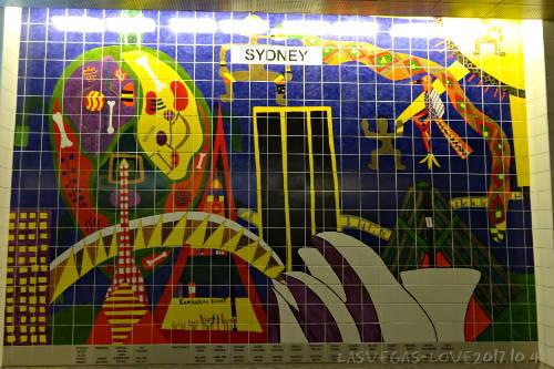 シドニー 壁のタイル画