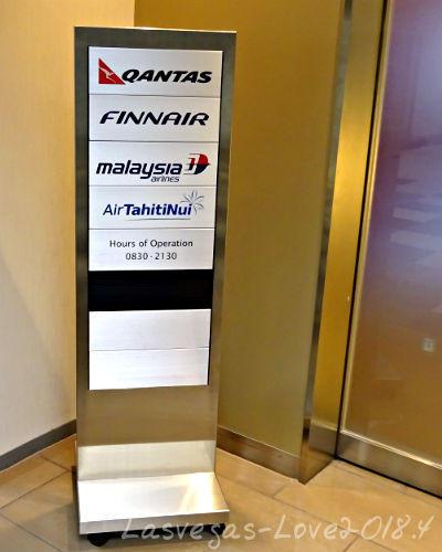 利用できる航空会社
