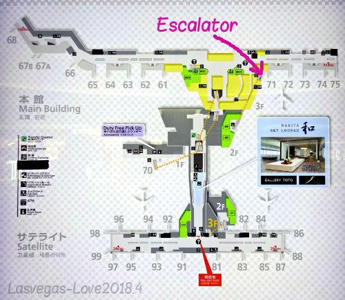 成田空港 見取り図
