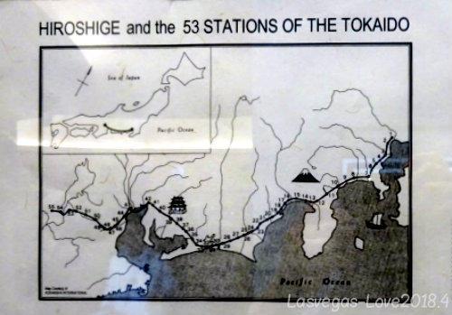 浮世絵 歌川広重 東海道五十三次