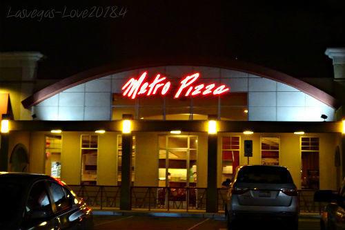 Metro Pizza マッキャラン空港