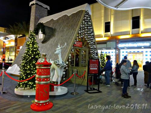 サンタの家 ポスト 写真撮影
