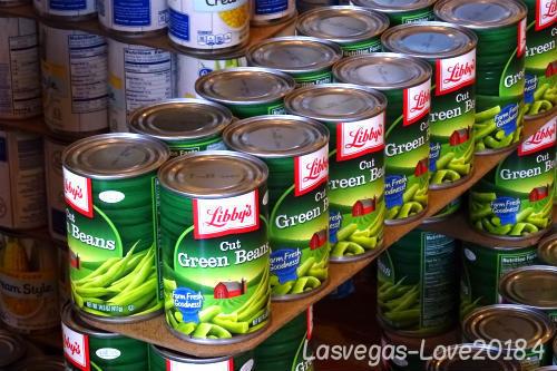 グリーン ビーンズ Green Beans