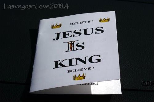 イエス 王