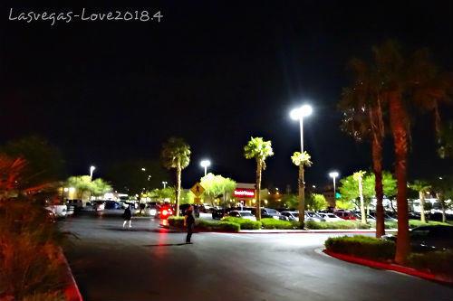 Parking Walmart